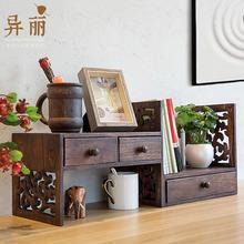 创意复古实木架fu桌面置物架ti桌桌上书架飘窗收纳简易(小)书柜
