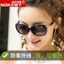 新式防fu外线太阳镜ti色偏光眼镜夜视日夜两用开车专用墨镜女