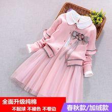 女童春fu套装秋冬装ti童(小)女孩洋气时髦衣服新年连衣裙两件套
