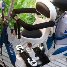 电动摩fu车宝宝座椅ti板电动自行车宝宝婴儿坐椅电瓶车(小)孩凳