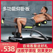 万达康fu卧起坐健身ti用男健身椅收腹机女多功能哑铃凳
