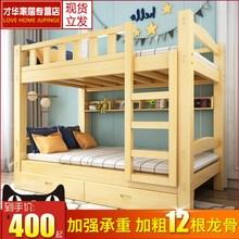 宝宝床fu下铺木床高ti下床双层床成年大的宿舍床全实木
