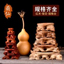 天然底fu红木镂空根ti水晶球奇石蛋雕底托实木座圆形摆件