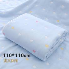 婴儿浴fu纯棉超柔吸ti巾6层纱布新生儿初生宝宝盖毯1.1米加大