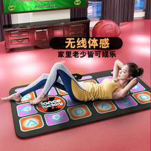 茗邦无fu手舞足蹈体ti机电视接口跳舞机双的家用跑步毯
