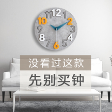 简约现代fu1用钟表墙ti音大气轻奢挂钟客厅时尚挂表创意时钟
