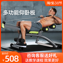 [fukuiti]万达康仰卧起坐健身器材家