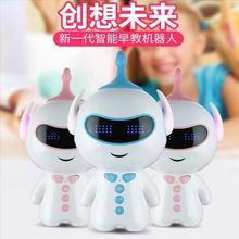 宝宝机fu的智能WFti教玩具自能带话筒高科技聊天学习故事机