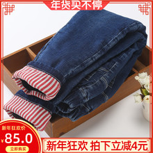 女童棉fu外穿三层加ti保暖冬宝宝女裤洋气中大童修身牛仔裤