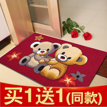 {买一fu一}地垫入co垫厨房门口地毯卫浴室吸水防滑垫