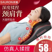 索隆肩fu椎按摩器颈co肩部多功能腰椎全身车载靠垫枕头背部仪