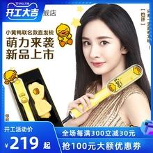 金稻(小)fu鸭神器不伤co抚平毛躁直卷两用美发棒造型梳女