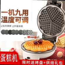 电饼铛fu(小)型宿舍儿co蛋糕机家用早餐迷你烘焙多功能可换烤盘