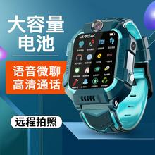 (小)才天fu守护学生电co男女手表防水防摔智能手表