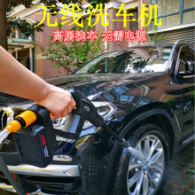 无线便fu高压洗车机co用水泵充电式锂电车载12V清洗神器工具