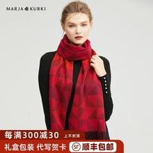 MARfuAKURKco亚古琦羊毛围巾女冬季红色格子男韩款百搭保暖围脖