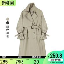 【9.fu折】VEGcoHANG女中长式收腰显瘦双排扣垂感气质外套春