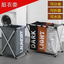 布艺脏fu篮分隔可折co脏衣服收纳筐家用北欧脏衣篓大号洗衣篮