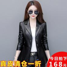 2020春fu海宁新款皮co款西装领皮夹克(小)外套韩款修身大码女装