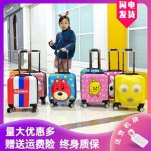 定制儿fu拉杆箱卡通co18寸20寸旅行箱万向轮宝宝行李箱旅行箱