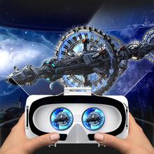 千幻魔fu滤蓝光护眼co机专用头戴式ar虚拟现实左右3d眼镜