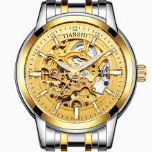 天诗潮fu自动手表男co镂空男士十大品牌运动精钢男表国产腕表