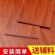 强化复fu地板厂家直co然工程地暖耐磨8mm家用卧室仿实木