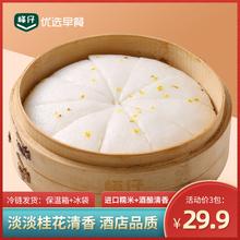 峰仔早fu传统糕点正co糕发糕手工宁波特产半成品早点心