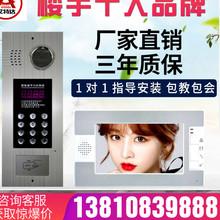 楼宇可fu对讲门禁智co(小)区室内机电话主机系统楼道单元视频