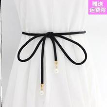 装饰性fu粉色202co布料腰绳配裙甜美细束腰汉服绳子软潮(小)松紧