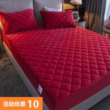 水晶绒fu棉床笠单件co加厚保暖床罩全包防滑席梦思床垫保护套