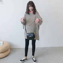[fumco]孕妇秋装时尚款套装韩版宽