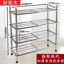 不锈钢fu舍简易多层co厚收纳架置物架简易子特价