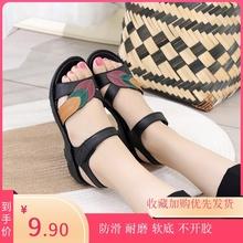 202fu夏季新式中co妈妈凉鞋女软底平跟中老年防滑舒适老的鞋女