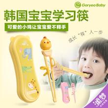 gorfueobabco筷子训练筷宝宝一段学习筷健康环保练习筷餐具套装