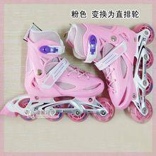 溜冰鞋fu年双排滑轮co套装男女孩初学者滑冰鞋旱冰鞋四轮可调