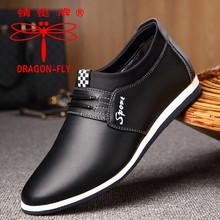 蜻蜓牌fu鞋男士夏季co务正装休闲内增高男鞋6cm韩款真皮透气