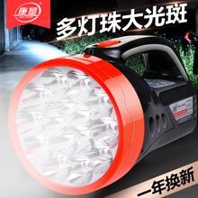 手电筒fu光充电远程co探照手提灯家用户外LED远射超亮钓鱼灯