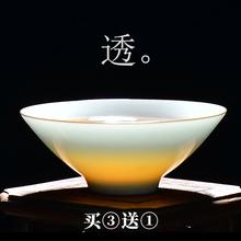 品茗杯fu瓷单个青白co(小)号单只功夫茶杯子主的单杯景德镇茶具