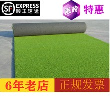 的造草fu的工草皮塑co坪加密室内幼儿园阳台绿色地毯