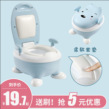 宝宝坐fu器大号加大co宝坐便器男女尿尿盆便盆(小)孩厕所马桶女