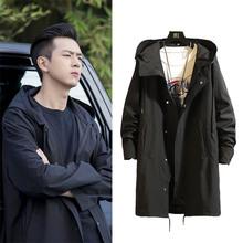[fumco]李现韩商言kk战队同款衣