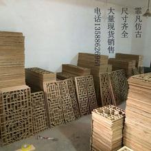 东阳新fu木雕实木花co门窗电视背景墙吊顶玄关隔断屏风定制
