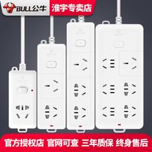 公牛空fu专用大功率8dA安接拖线板带三孔延长插排插板