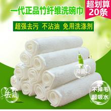20条竹炭纤维洗fu5布不沾油8d房刷碗清洁巾双层加厚吸水抹布