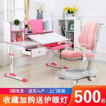 宝宝学fu桌学生写字8d装书桌书柜组合可升降家用清仓男孩女孩