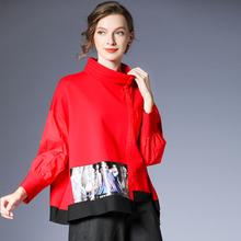 咫尺宽fu蝙蝠袖立领ny外套女装大码拼接显瘦上衣2021春装新式