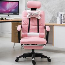 电脑椅fu用办公椅简ny靠背座椅直播椅升降转椅女生宿舍椅子