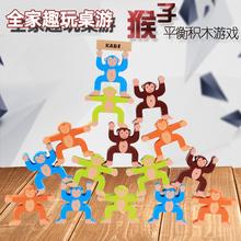儿童平衡叠叠乐积木玩fu7男女孩亲ny教益智挑战堆高桌面游戏