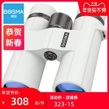 [funnylike]bosma博冠望远镜高倍